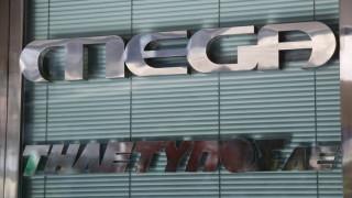 Το MEGA αντιμέτωπο με υποβάθμιση του σήματός του