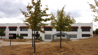 Εγκαίνια δημοτικού σχολείου στις Γυναικείες Φυλακές Ελεώνα Θηβών