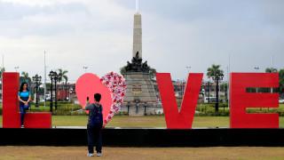 Αγίου Βαλεντίνου: Δείτε το πρόσωπο του Αγίου-προστάτη των ερωτευμένων