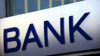 Goldman Sachs: Η πολιτική σκιάζει τις προοπτικές των ελληνικών τραπεζών