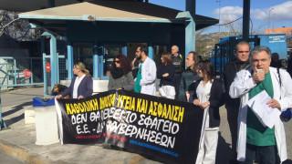 Εργαζόμενοι Αττικόν: «Πρόκληση» η επίσκεψη-σόου του Πολάκη (pics&vid)