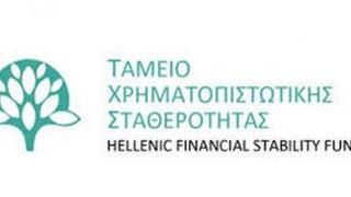 ΤΧΣ: Αναζητά διευθύνοντα σύμβουλο και προσφέρει αμοιβή έως και 270.000 ευρώ