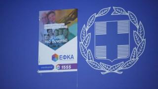 ΕΦΚΑ: Νέα εγκύκλιοςγια τις ασφαλιστικές εισφορές των μηχανικών - Πώς θα υπολογίζονται