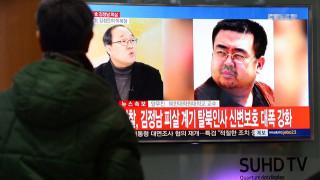 Ποιος ήταν και πώς δολοφονήθηκε ο αδελφός του Κιμ Γιονγκ Ουν (pics)