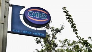 ΟΑΕΔ: Οι πίνακες κατάταξης για 24.251 θέσεις πλήρους απασχόλησης