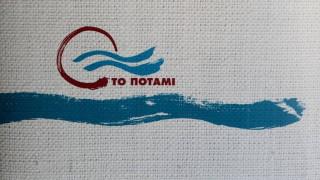 To Ποτάμι για τα επεισόδια στη δίκη της ΧΑ: Οι μάσκες των νεοναζιστών έπεσαν