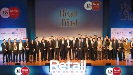RETAILBUSINESS AWARDS 2016: Retailer της Χρονιάς η Public