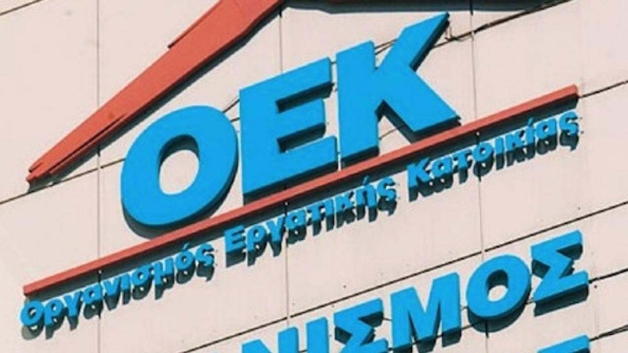 Παραχωρητήρια σε 12.000 δικαιούχους εργατικών κατοικιών του ΟΕΚ