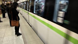 Μετρό: Κλειστοί το Σαββατοκύριακο τρεις σταθμοί