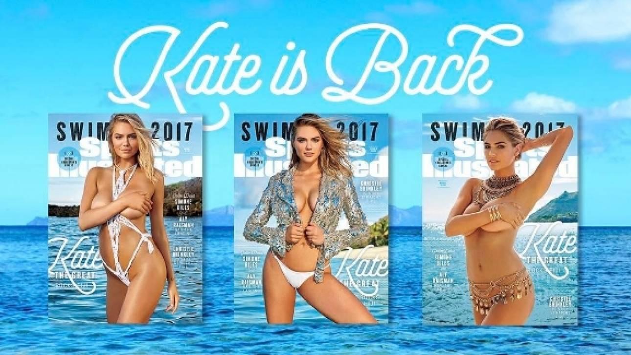 H τριπλή, γυμνή επιστροφή της Kέιτ Άπτον στο Sports Illustrated