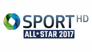 Ζωντανά το NBA All-Star Weekend 2017 με τον Γιάννη Αντετοκούνμπο