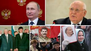 Από τον Λένιν ως τον Πούτιν: Πώς βλέπουν οι Ρώσοι τους ηγέτες τους