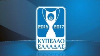 Κύπελλο Ελλάδας: Οι ημερομηνίες στις ρεβάνς των 8