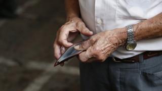 Πώς θα υπολογίζεται η ανταποδοτική σύνταξη για τους ασφαλισμένους του Δημοσίου