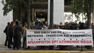 Η ΠΟΣΠΕΡΤ ανέστειλε τις κινητοποιήσεις για το Mega