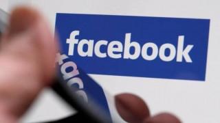 Δολοφόνησαν νεαρό άντρα σε ζωντανή μετάδοση στο Facebook