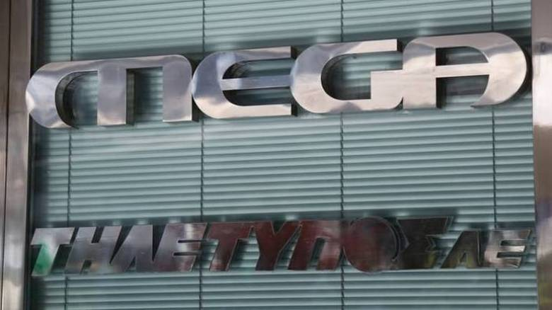 DIGEA: Έχει εξαντληθεί κάθε όριο ανοχής με το Mega