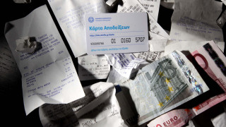 Ιστορίες τρελής φοροδιαφυγής: Μέχρι και έκπτωση για να μην δώσουν απόδειξη