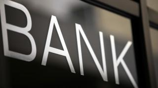 Το 50% των ενηλίκων θα χρησιμοποιεί υπηρεσίες λιανικής τραπεζικής έως το 2021