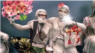 Σικελία προς Gucci: «Έχουμε και εμείς αρχαίους ελληνικούς ναούς»