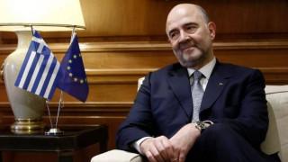 Μοσκοβισί: Η ευρωζώνη να αποκτήσει προϋπολογισμό και υπουργό Οικονομικών
