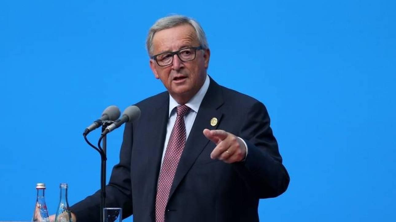Γιούνκερ: Η Ευρώπη να μην υποκύψει στις αμερικανικές πιέσεις για το ΝΑΤΟ