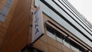 Καταγγελίες κατά του διοικητή του ΕΦΚΑ για αδιαφανείς μετακινήσεις