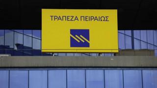 Παραιτήθηκε από την Τράπεζα Πειραιώς ο Α. Ταμβακάκης