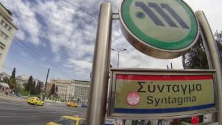 Μετρό: Ποιοι σταθμοί θα παραμείνουν κλειστοί σήμερα