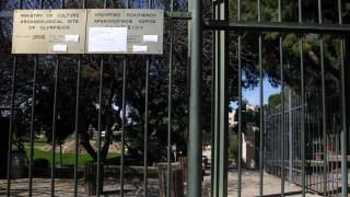 Κλειστοί όλοι οι αρχαιολογικοί χώροι λόγω απεργίας των αρχαιοφυλάκων