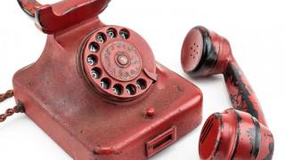 Έναντι 243.000 δολαριών πωλήθηκε το κόκκινο τηλέφωνο του Χίτλερ