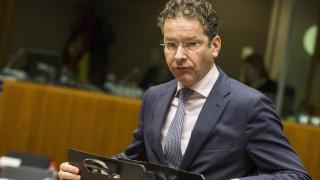 Ντάισελμπλουμ: Η θέση του ΔΝΤ δεν έχει αλλάξει...