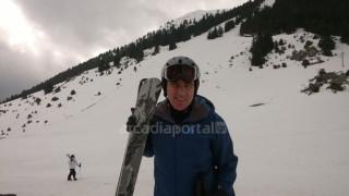 Το σκι του Αμερικανού πρέσβη στον Μαίναλο και τα… σπιτικά σοκολατάκια (pics)
