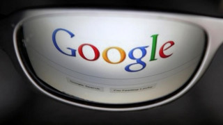 Μήνυση της Google στην FAS για παραβίαση αντιμονοπωλιακών κανόνων