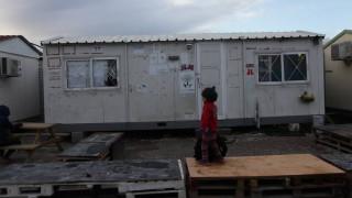 Ορκίστηκαν οι νέοι διοικητές των Κέντρων Υποδοχής Προσφύγων