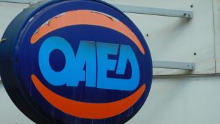 ΟΑΕΔ: Έκτακτο επίδομα 641 ευρώ - Ποιοι είναι οι δικαιούχοι