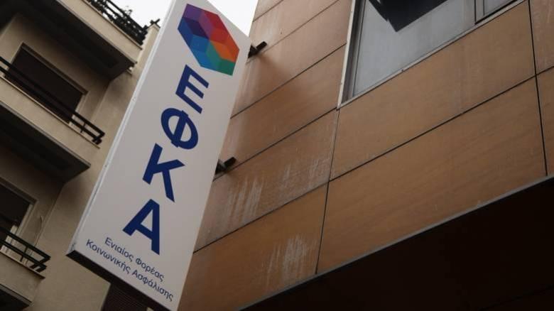 ΕΦΚΑ: Σε ποιές κατηγορίες χορηγείται ασφαλιστική κάλυψη για το 2017