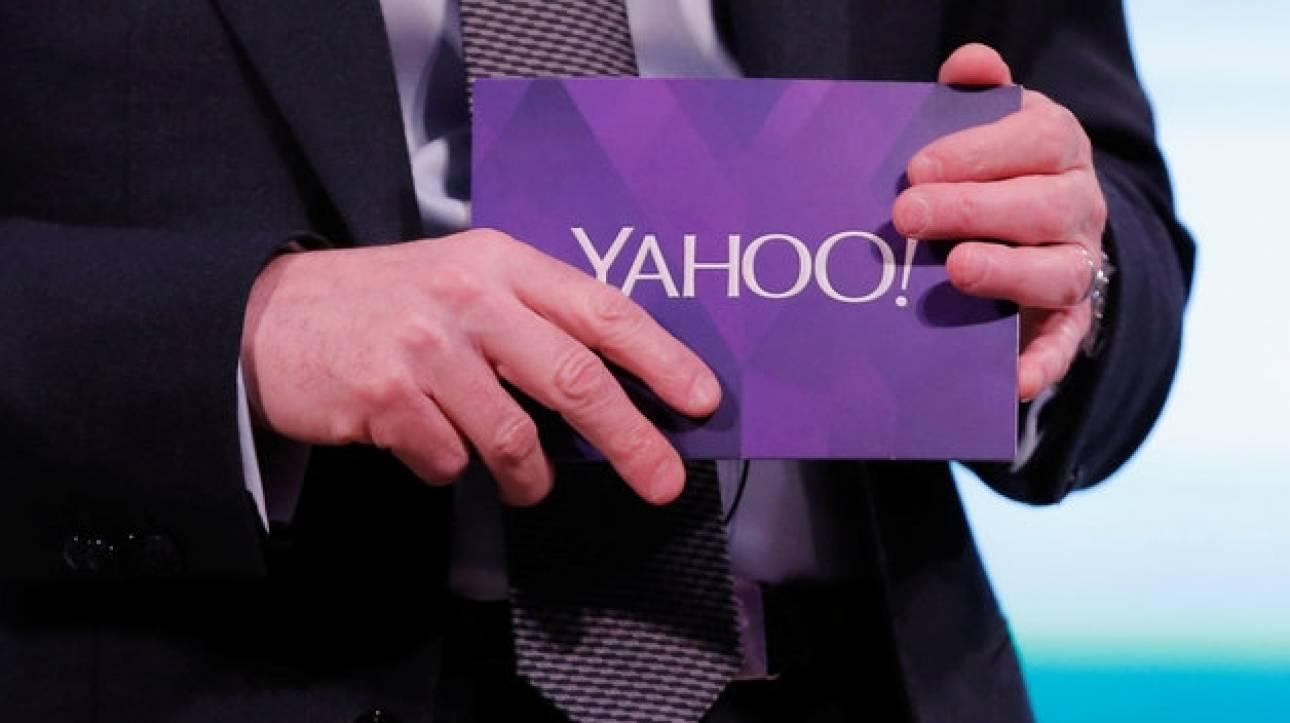 Η Verizon συμφώνησε στην εξαγορά της Yahoo