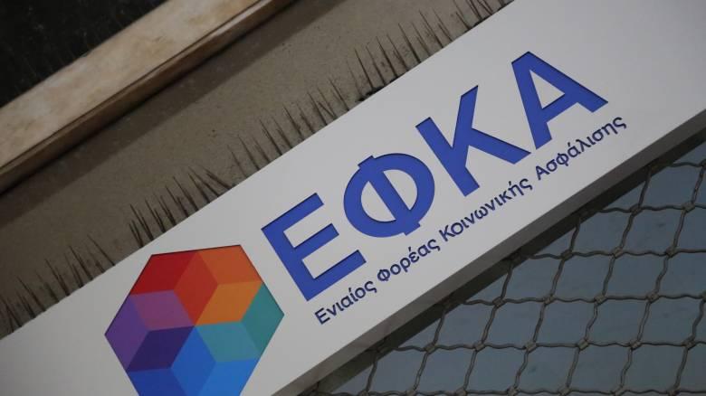 ΕΦΚΑ: «Εξαφανίστηκαν» ασφαλισμένοι από το νέο υπερταμείο