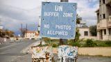 Κυπριακό: «Στον αέρα» οι διαπραγματεύσεις