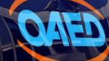 ΟΑΕΔ: Προγράμματα πρόσληψης ανέργων ηλικίας άνω των 50 ετών