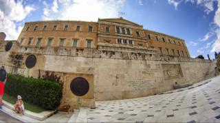 Τροπολογία για τις ανεξάρτητες αρχές - Λύση στο πρόβλημα του ΕΣΡ