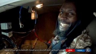 Ιράκ: Πρώην κρατούμενος του Γκουαντάναμο ο καμικάζι αυτοκτονίας