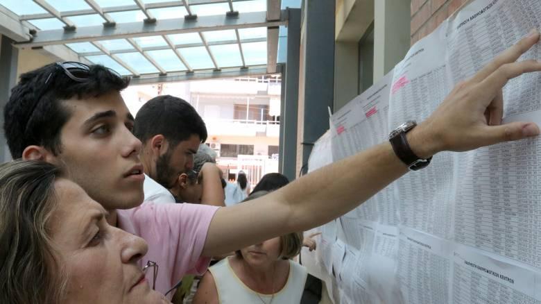 Πανελλαδικές: Προσφυγή στο ΣτΕ για την ακύρωση των αποτελεσμάτων των εξετάσεων
