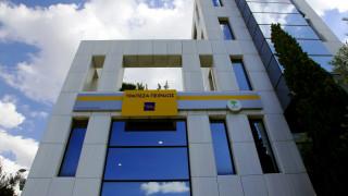 Τράπεζα Πειραιώς: Αλλαγή Μελών Διοικητικού Συμβουλίου