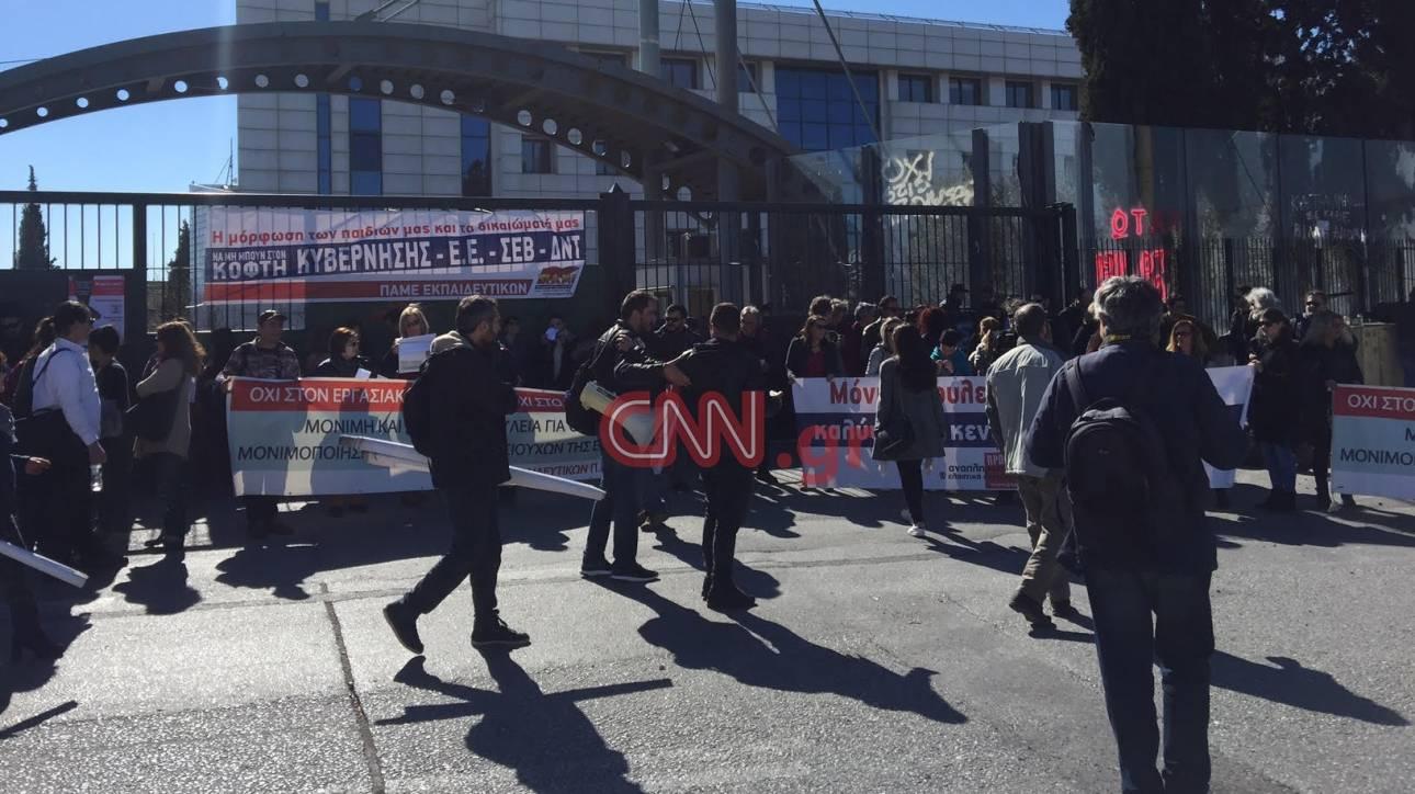 Συγκέντρωση διαμαρτυρίας έξω από το υπουργείο Παιδείας (pics)