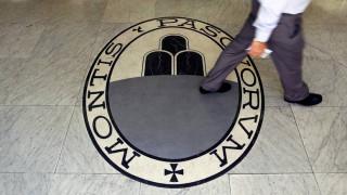 «Εμφύλιος» στην Ευρώπη για τη διάσωση ιταλικής τράπεζας