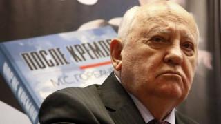 Ο Γκορμπατσόφ πουλάει τη βίλα του στη Βαυαρία