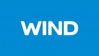 Θετικό πρόσημο το 2016 για τη Wind Ελλάς που συνεχίζει τις επενδύσεις