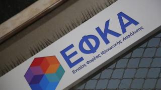 ΕΦΚΑ: Θα παρακρατείται το 2% των εσόδων